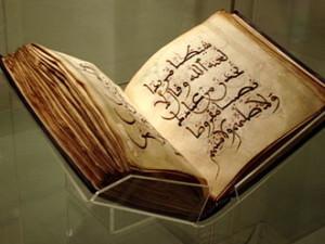 330px-IslamicGalleryBritishMuseum3